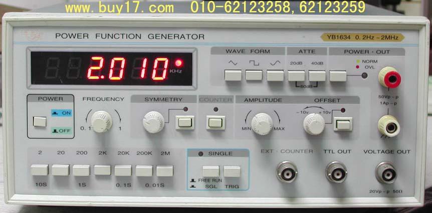 高电压输出放大器YB1634